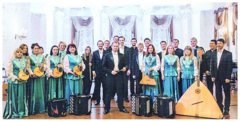 Оркестр Ульяновский