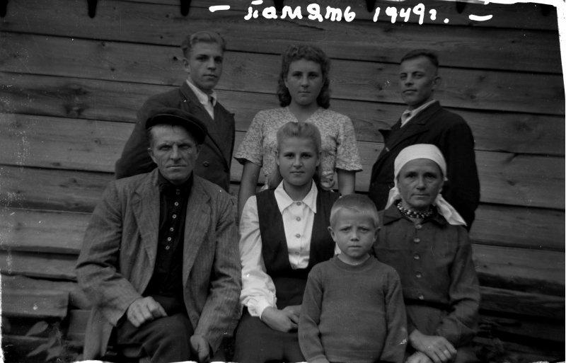 Мурзин Иван Семёнович с семьёй
